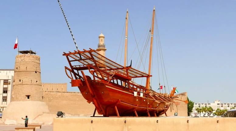 Museums in Dubai - Dubai Museum Dhow- Al Fahidi Fort