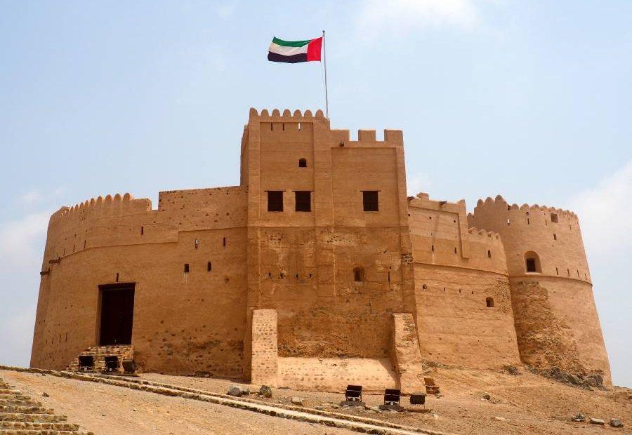 Places to Visit in Fujairah: Fujairah Fort UAE